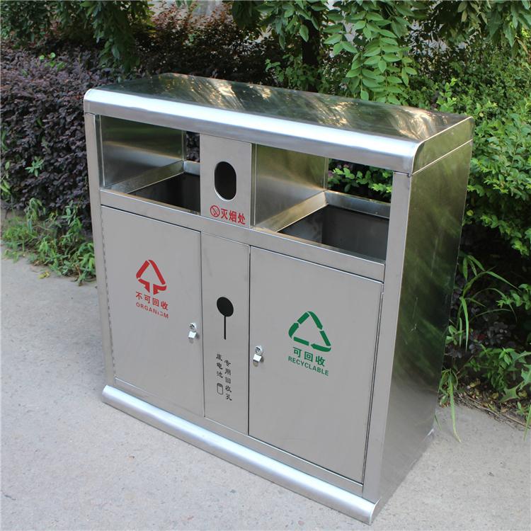新款不锈钢户外垃圾桶