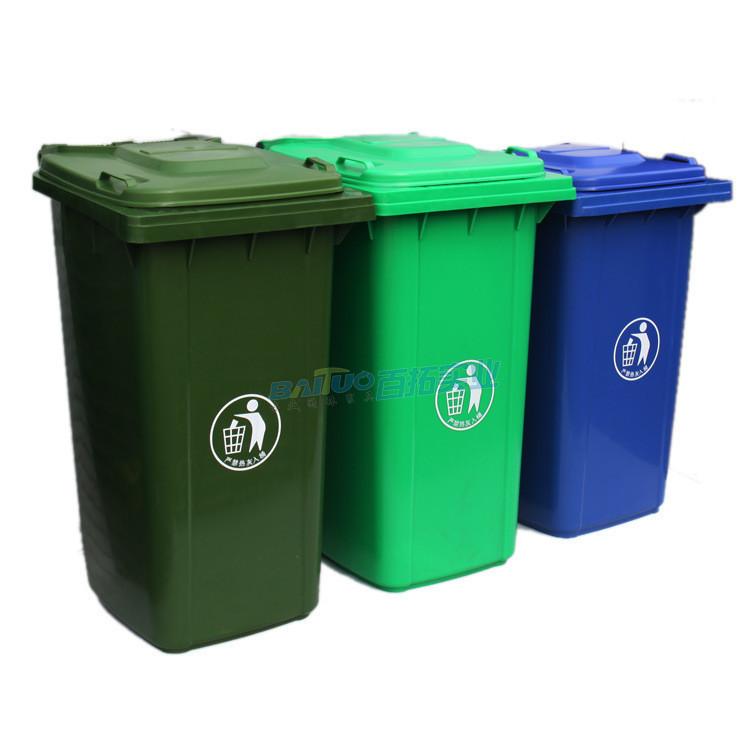 戶外塑料垃圾桶展示圖