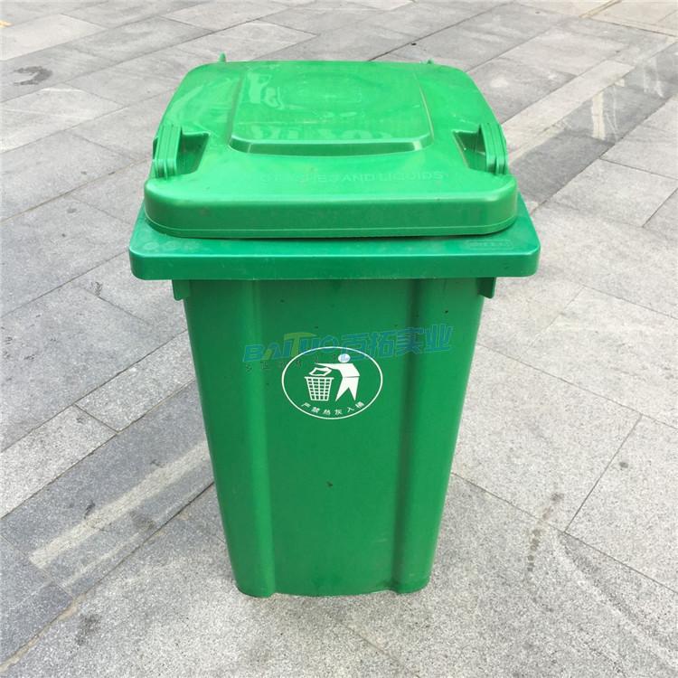 戶外塑料垃圾桶實物圖