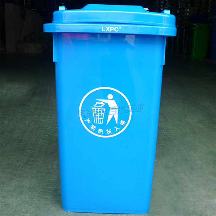 公园翻盖垃圾桶实物图
