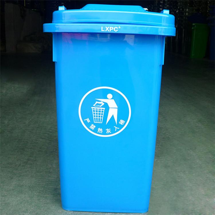 公园翻盖垃圾桶