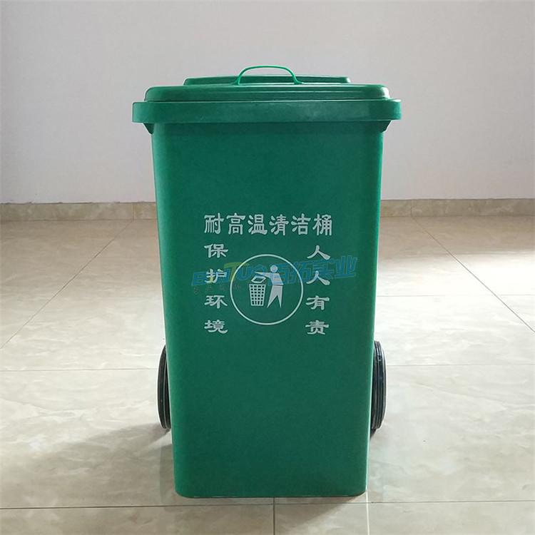 户外垃圾桶带轮带盖