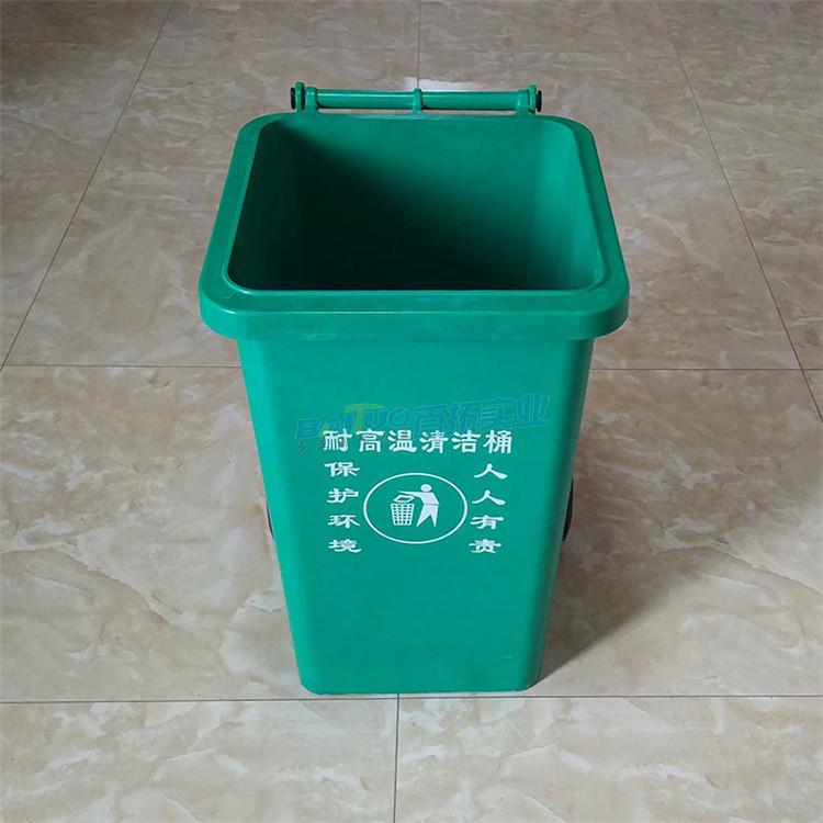 户外垃圾桶带轮带盖正面图