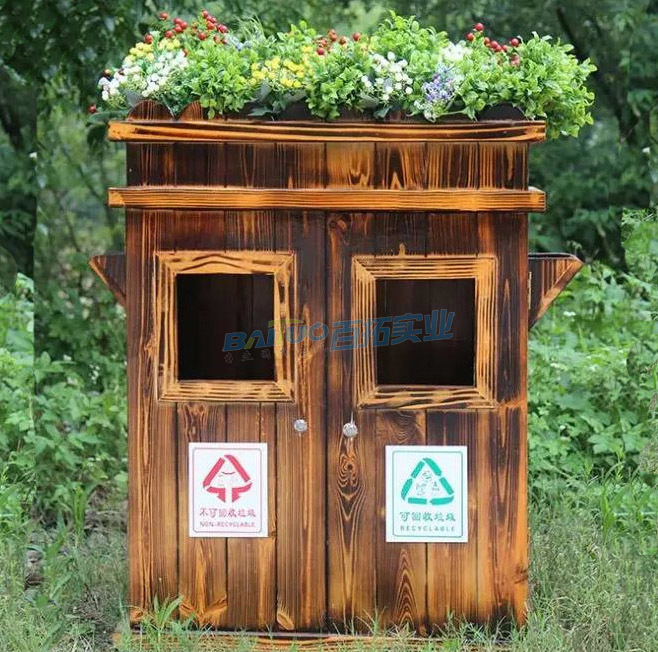 公园木制垃圾桶