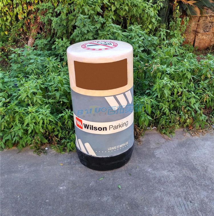 小区户外垃圾桶正面图