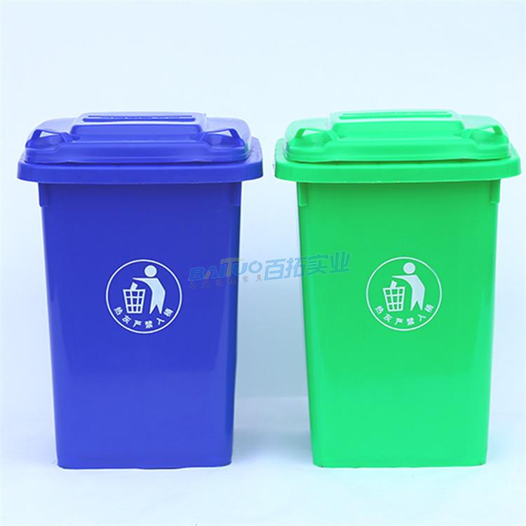 户外环保垃圾桶多款颜色可选