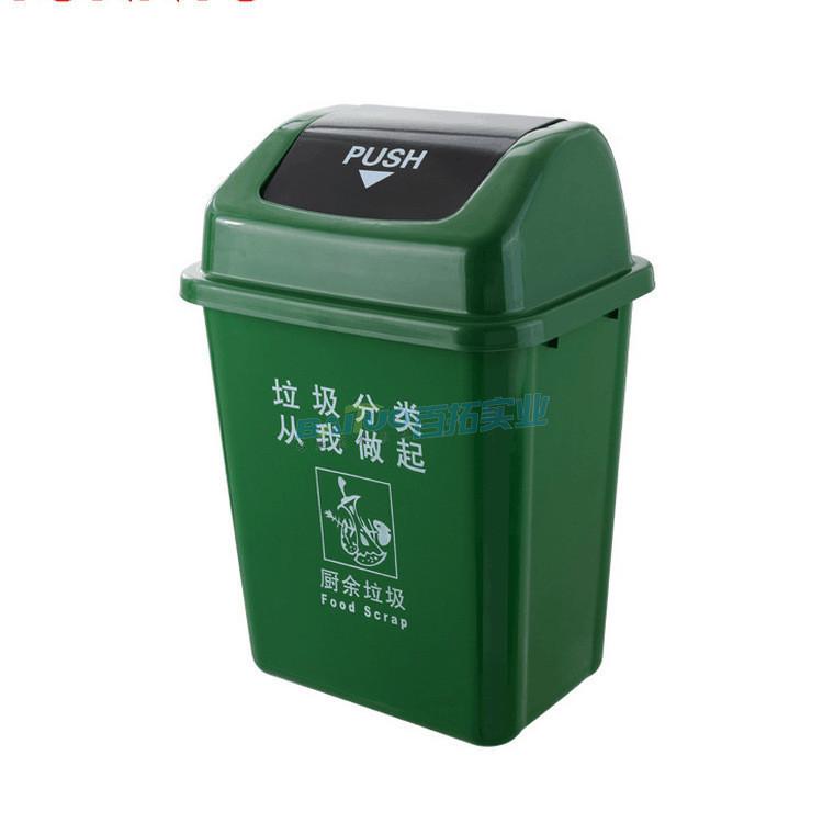 小区户外塑料垃圾桶还有绿色的厨余垃圾分类桶可选