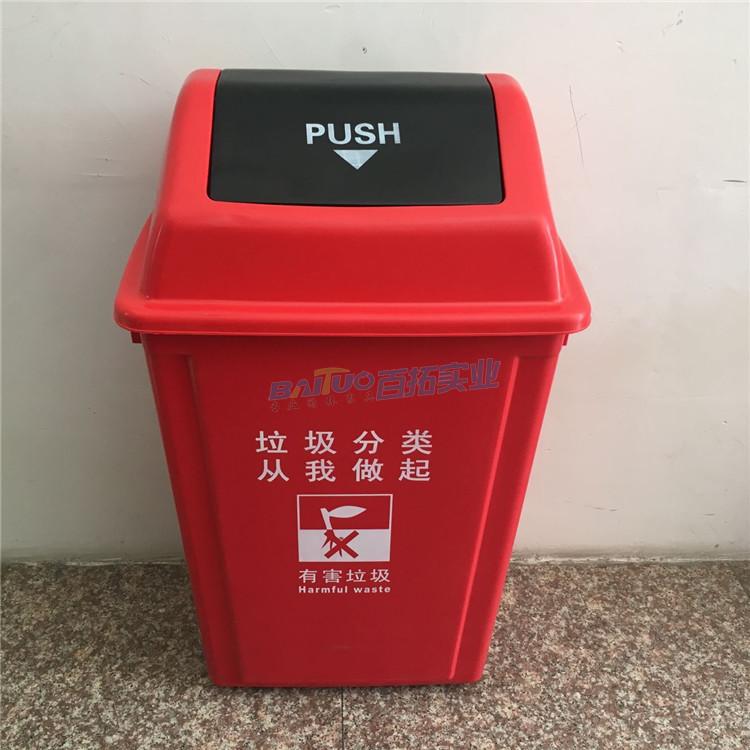 小区户外塑料垃圾桶还有其他颜色分类桶可挑选