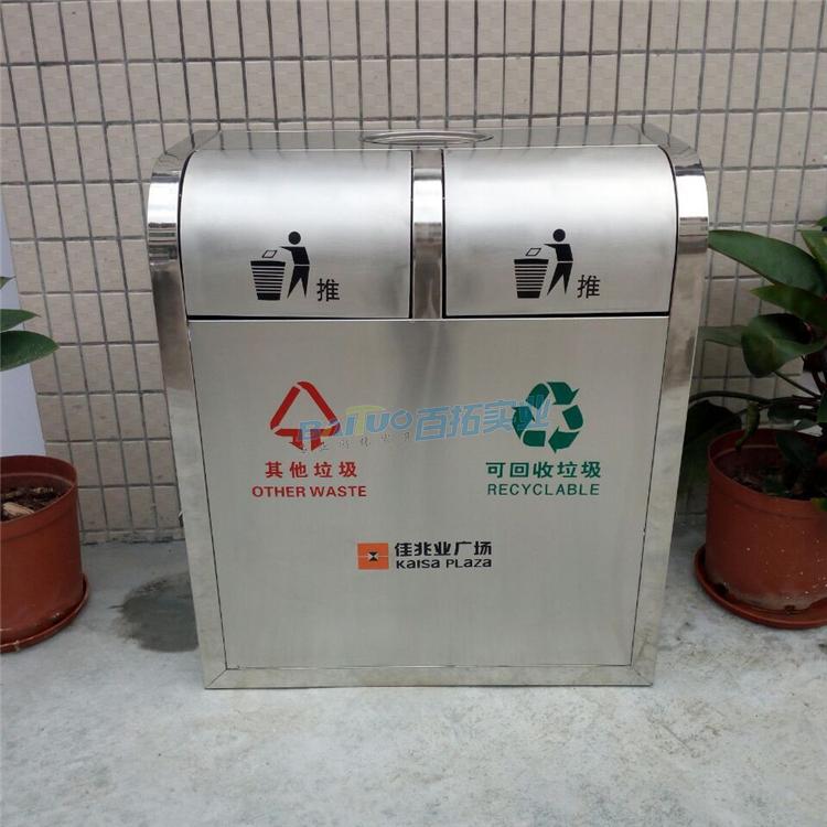 户外分类不锈钢垃圾桶正面展示图