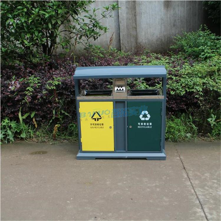 环保室外垃圾桶