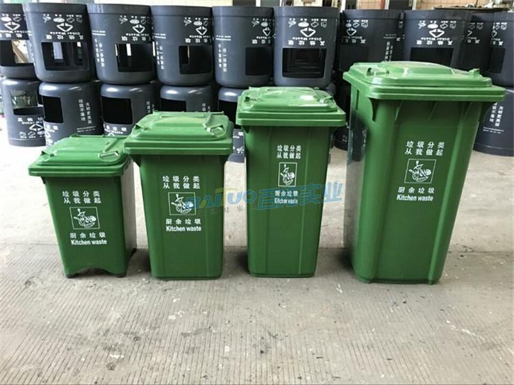 室外环保垃圾桶实物图