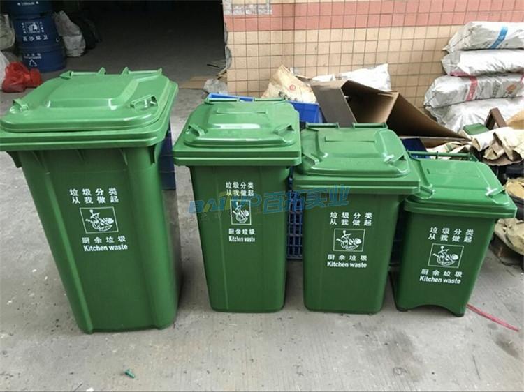 室外环保垃圾桶可选不同大小型号