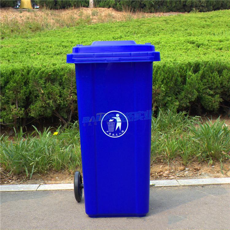 户外垃圾桶 360l实物图