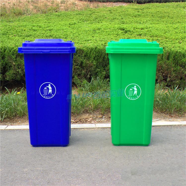 户外垃圾桶 360l