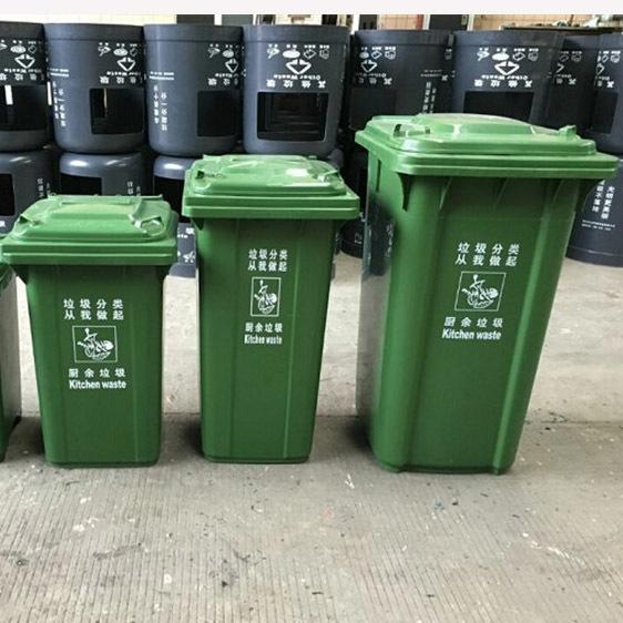 农村街道垃圾桶