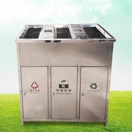 不銹鋼公共垃圾桶