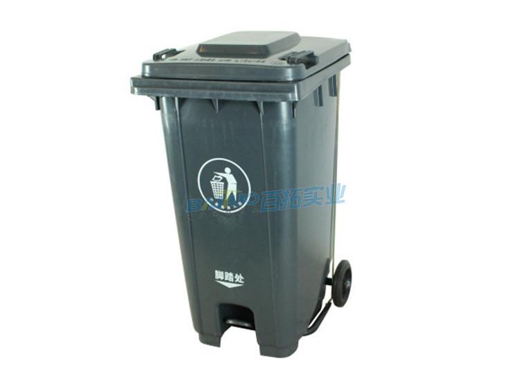 120升户外垃圾桶还有其他颜色可选择