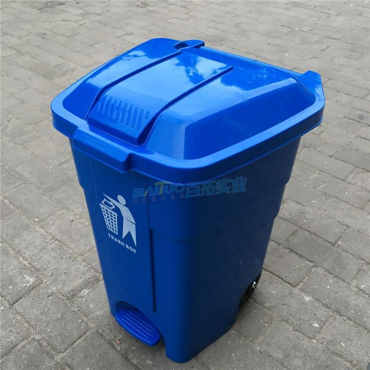 环卫公园垃圾桶