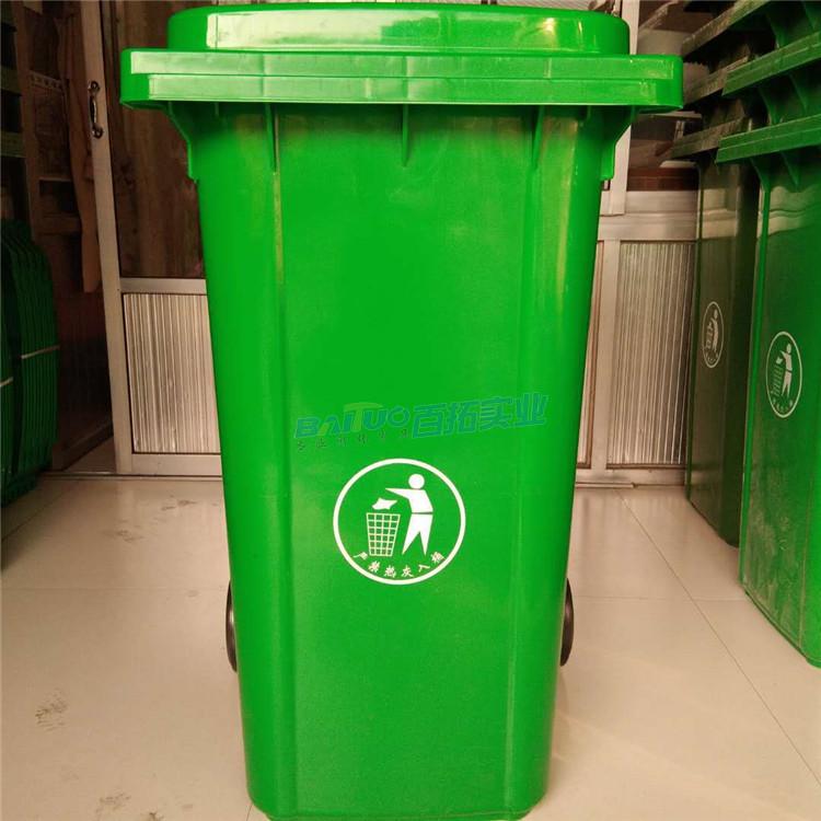 校园移动垃圾箱实物图