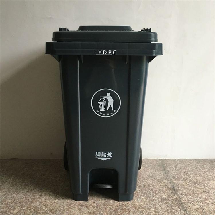 120升户外垃圾桶