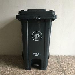 120升戶外垃圾桶