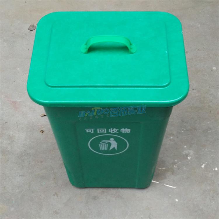 室外垃圾桶塑料顶部细节图