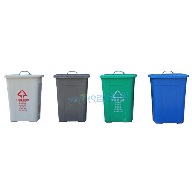 室外垃圾桶塑料展示图,可选择多种颜色