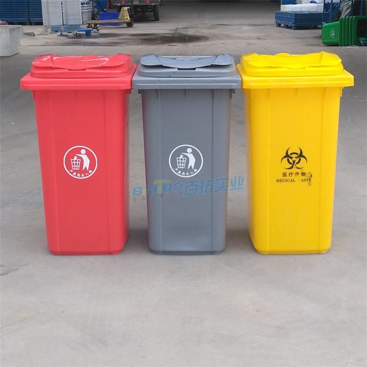 小区塑料垃圾桶可选择不同颜色款式