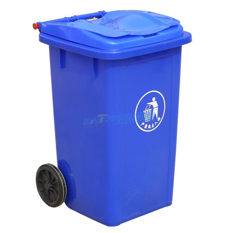 小区塑料垃圾桶侧面展示图
