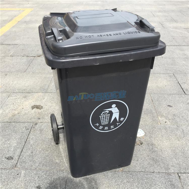 公共感应垃圾桶实物图