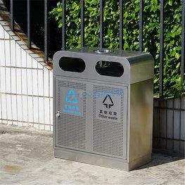 大學校園環境垃圾箱