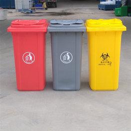 戶外公共垃圾桶
