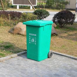 室外帶輪垃圾桶