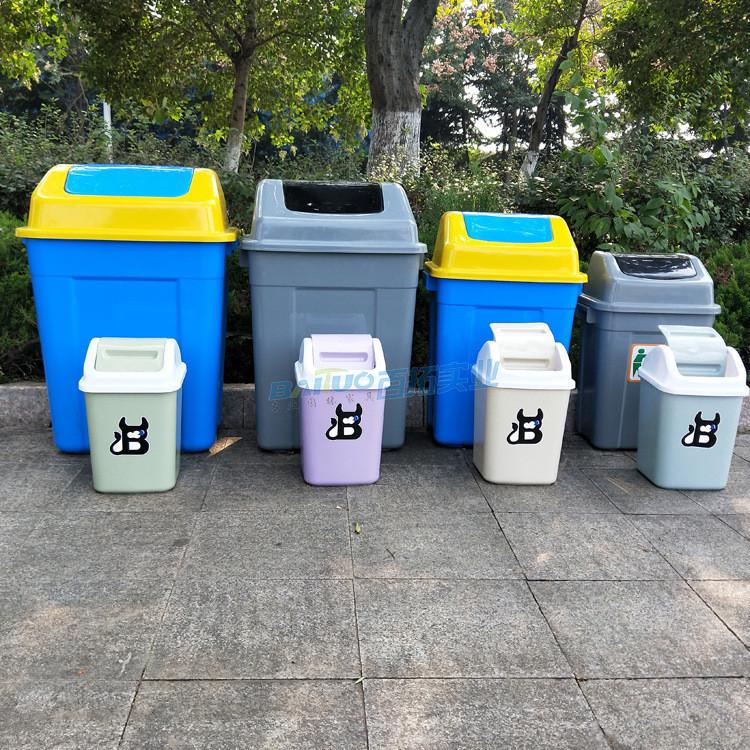 室外塑料垃圾桶如若需要其他款式可联系我们