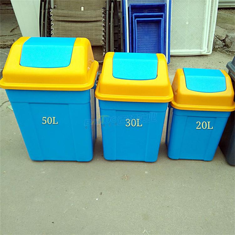 室外塑料垃圾桶多种尺寸可挑选