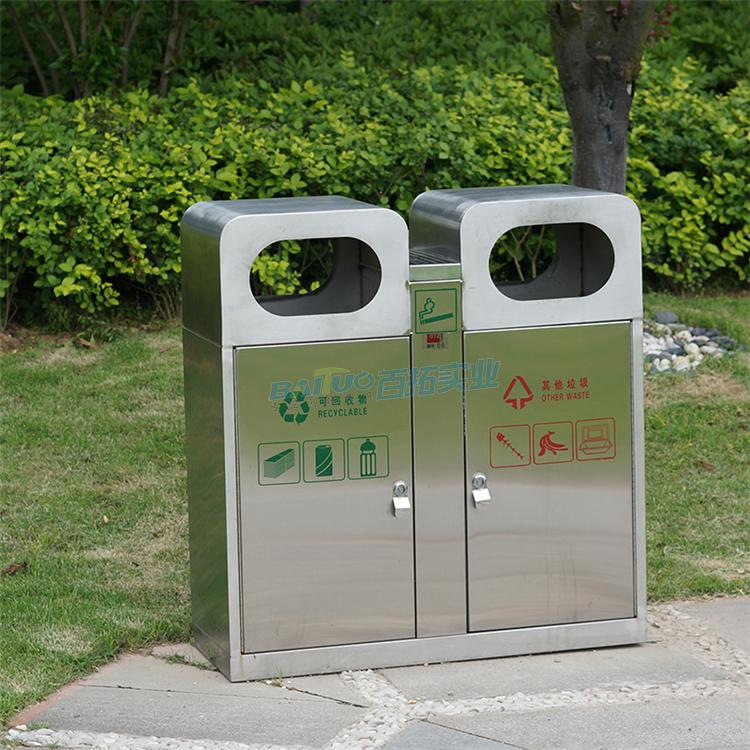 德国公共垃圾桶展示图