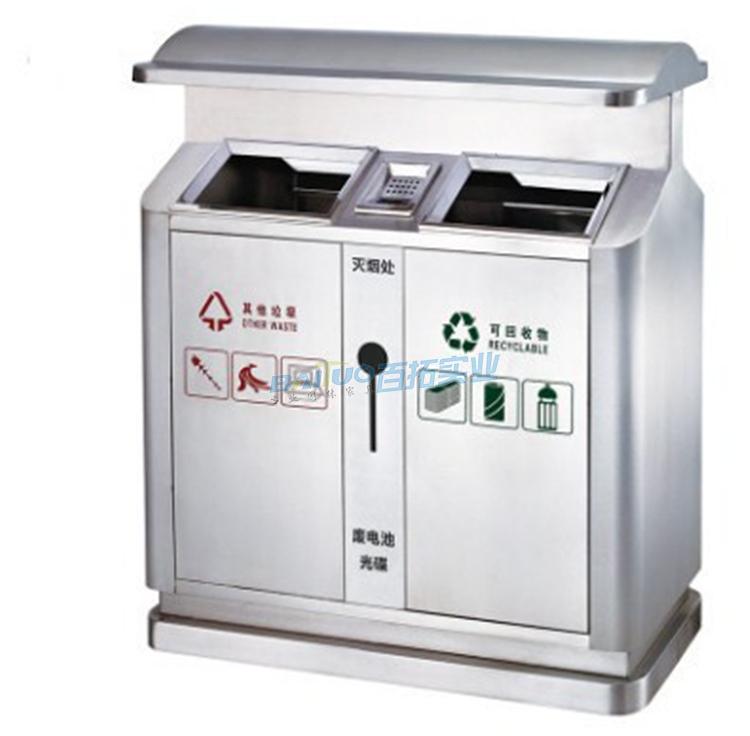 垃圾桶物业小区专供