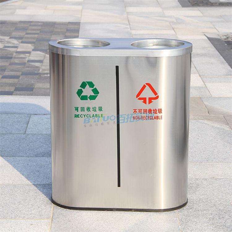 体育公园户外垃圾桶
