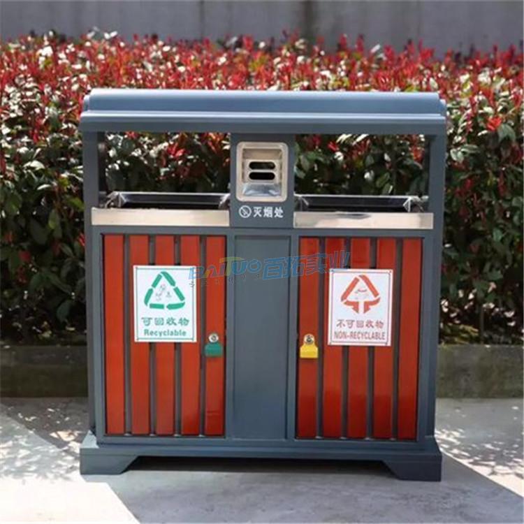 广东公园垃圾桶正面图
