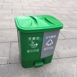 公園塑料垃圾桶