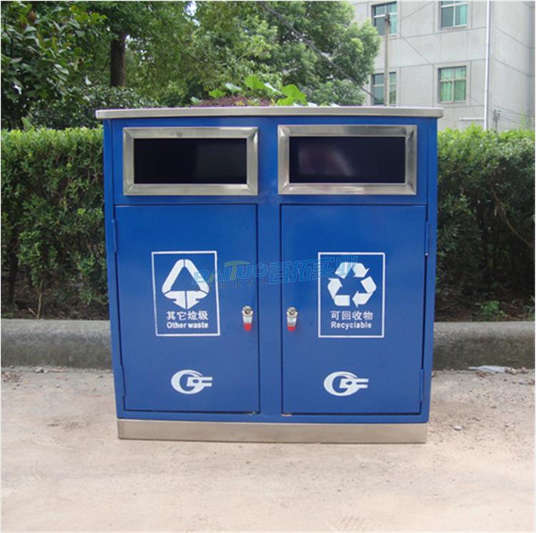 学校卡通垃圾桶正面展示图