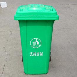 路邊垃圾桶