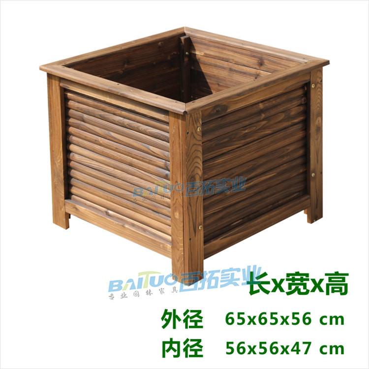 户外木制花箱尺寸图