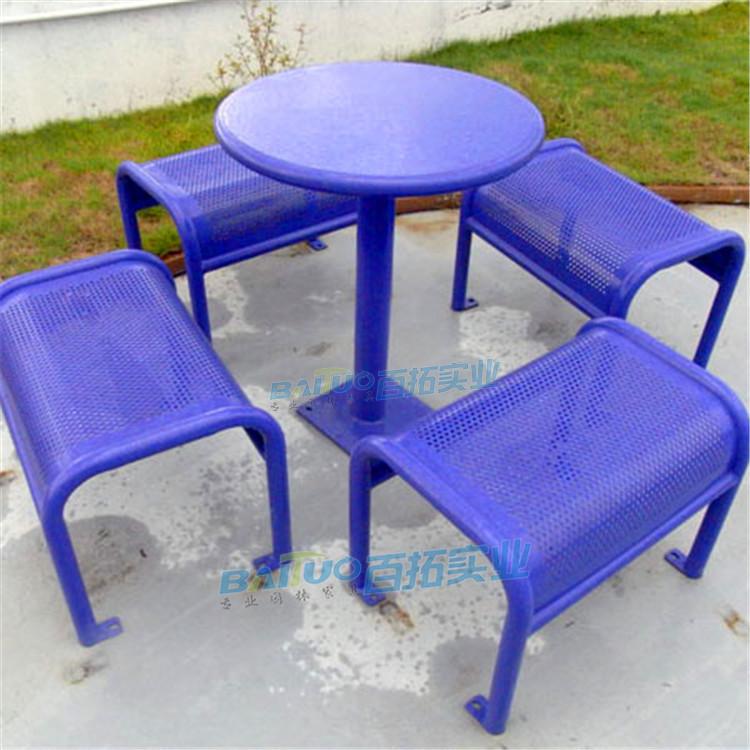 户外铁艺桌椅