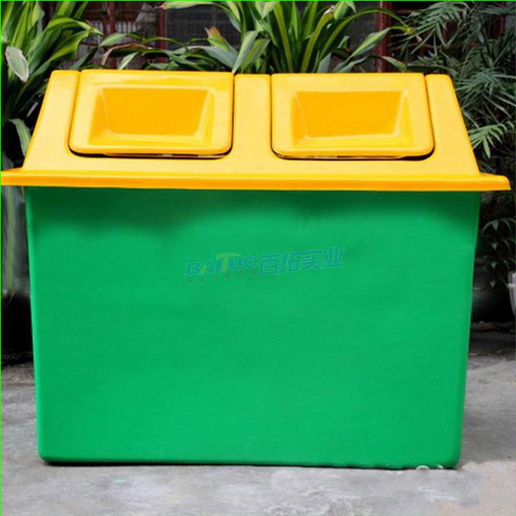 公共垃圾桶翻盖
