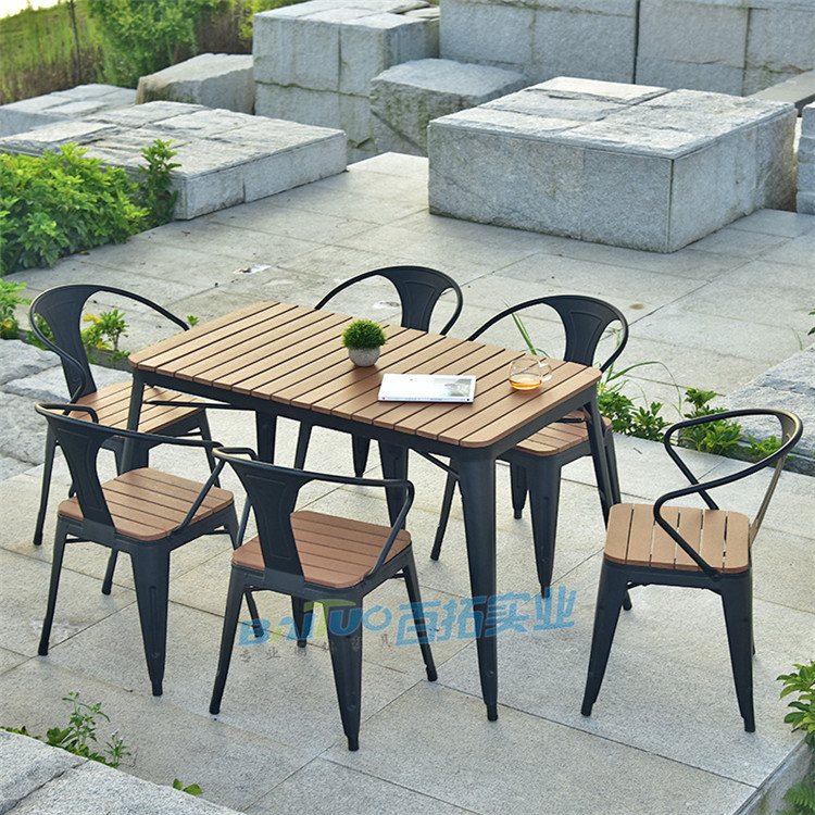 户外休闲桌椅组合