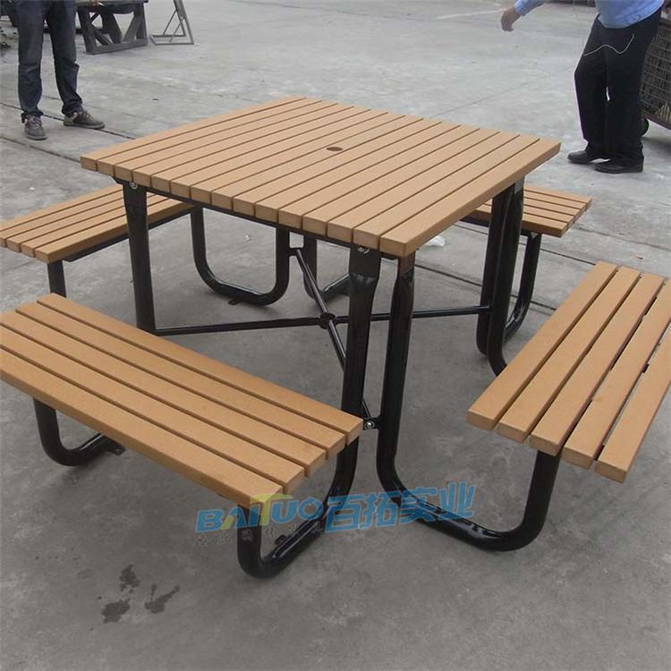 户外塑料桌椅