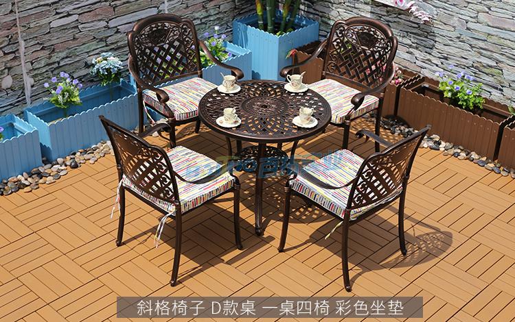 星巴克户外桌椅商品展示图