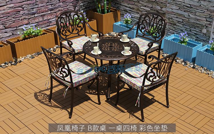 户外园林桌椅可定制