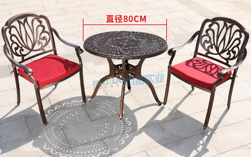 户外桌椅组合尺寸图